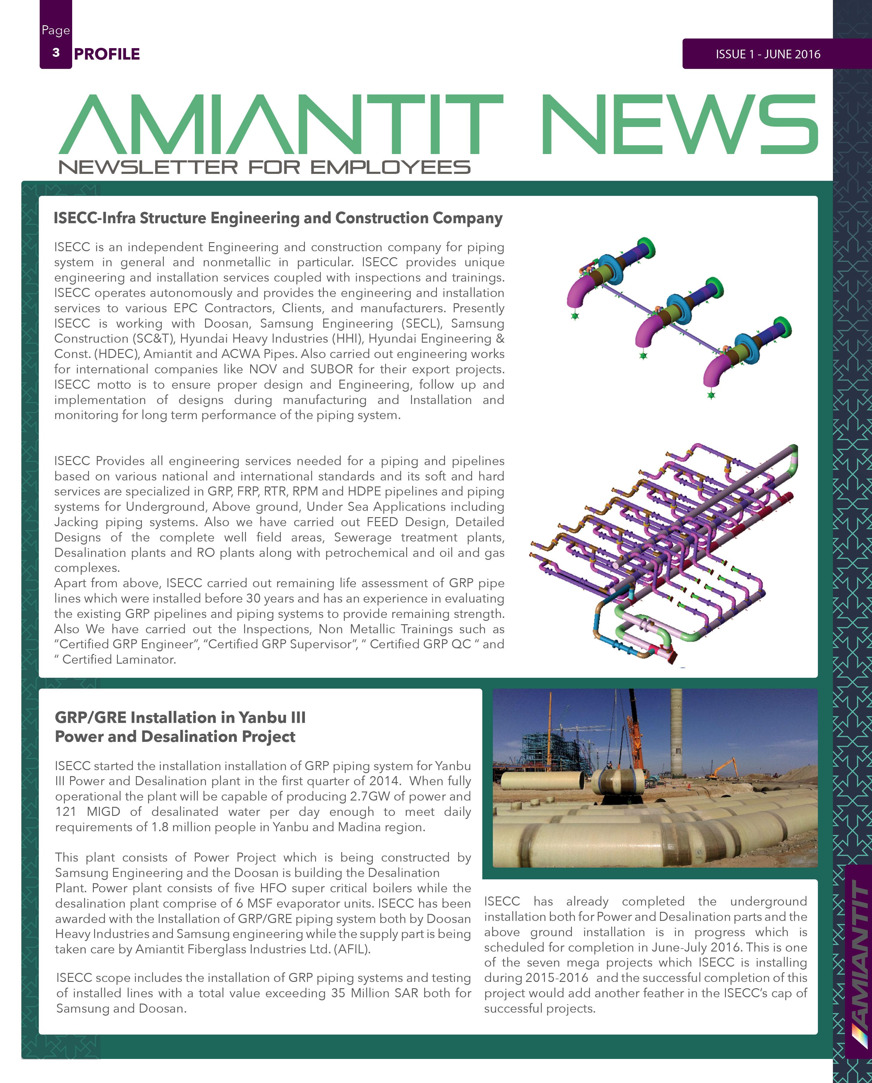 Newsletters Amiantit
