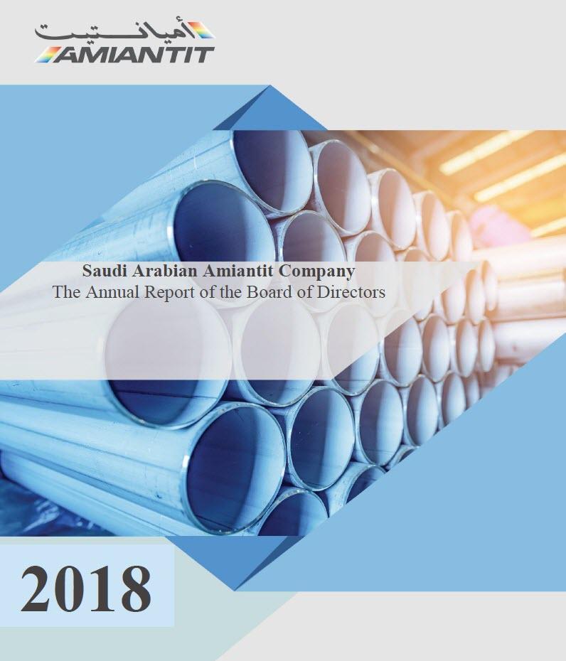 AmiantitFinancial 12.18 EN1
